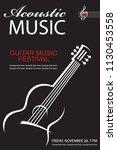 black banner with guitar for...   Shutterstock .eps vector #1130453558