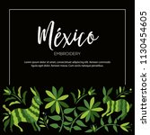 colorful mexican traditional...   Shutterstock .eps vector #1130454605