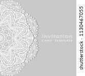 invitation or card template... | Shutterstock .eps vector #1130467055