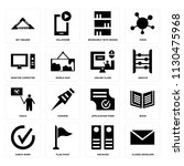 set of 16 icons such as closed...