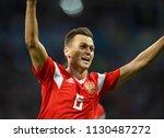 sochi  russia   july 7  2018.... | Shutterstock . vector #1130487272