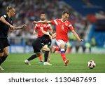 sochi  russia   july 7  2018.... | Shutterstock . vector #1130487695