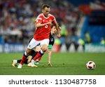 sochi  russia   july 7  2018.... | Shutterstock . vector #1130487758