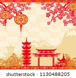mid autumn festival for chinese ... | Shutterstock . vector #1130488205
