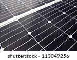Photovoltaic Cells Of Solar...