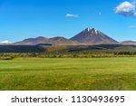 beautiful cone volcano mount...   Shutterstock . vector #1130493695