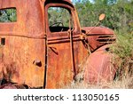 Abandoned Rusty Pick Up Truck...