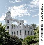 schloss pfaueninsel berlin   Shutterstock . vector #1130502632