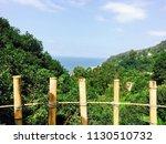 adjara. kvariati. nature. black ... | Shutterstock . vector #1130510732