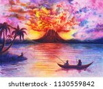 watercolor landscape with... | Shutterstock . vector #1130559842