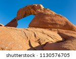 delicate arch sunset in arches...   Shutterstock . vector #1130576705