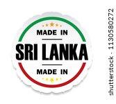 made in sri lanka flag button...   Shutterstock .eps vector #1130580272