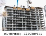 construction of apartment... | Shutterstock . vector #1130589872