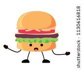 kawaii hamburger icon | Shutterstock .eps vector #1130616818