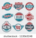 vector vintage retro label and... | Shutterstock .eps vector #113063248