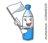 with flag water bottle mascot...