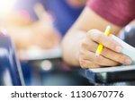 front view.hand high school or...   Shutterstock . vector #1130670776