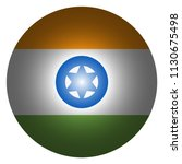 flag circle of india | Shutterstock .eps vector #1130675498
