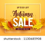 autumn sale vector banner... | Shutterstock .eps vector #1130685908