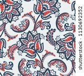 elegance seamless pattern with... | Shutterstock .eps vector #1130692352