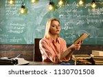literature lesson with grammar... | Shutterstock . vector #1130701508