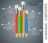 pencil  education icon.... | Shutterstock .eps vector #1130712575
