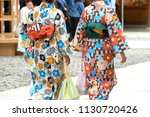 young girl wearing japanese...   Shutterstock . vector #1130720426