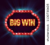 shining retro billboard big win ... | Shutterstock .eps vector #1130730605