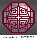 chinese window frame  moonlight    Shutterstock .eps vector #1130745626
