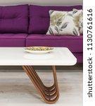 living room interior detail | Shutterstock . vector #1130761616