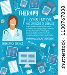 medical therapy and doctor... | Shutterstock .eps vector #1130767838