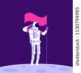 astronaut on moon. cosmonaut...   Shutterstock .eps vector #1130794985