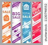 set of banners. sale | Shutterstock .eps vector #1130798552
