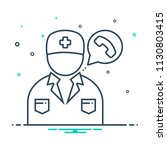 colorful icon for doctor on call | Shutterstock .eps vector #1130803415