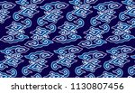 west java indonesia batik... | Shutterstock .eps vector #1130807456