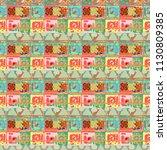 ethnic boho seamless pattern.... | Shutterstock .eps vector #1130809385