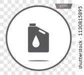 oil icon vector   oil gallon... | Shutterstock .eps vector #1130815895
