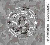 sos grey camouflage emblem | Shutterstock .eps vector #1130823362