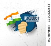 indian independence day... | Shutterstock .eps vector #1130823665