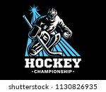 ice hockey goalie in the rays... | Shutterstock .eps vector #1130826935