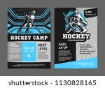 hockey tournament and camp... | Shutterstock .eps vector #1130828165
