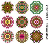 Circle Ornament Set  Ornamenta...