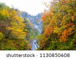 tenninkyo's autumn leaves... | Shutterstock . vector #1130850608