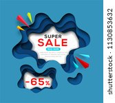 banner template for special... | Shutterstock .eps vector #1130853632