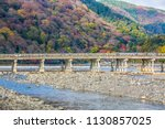 togetsukyo bridge or moon... | Shutterstock . vector #1130857025