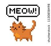 cute red kitten domestic pet... | Shutterstock .eps vector #1130858498