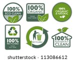 organic eco recycle green icons ... | Shutterstock .eps vector #113086612