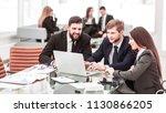 confident business team working ...   Shutterstock . vector #1130866205
