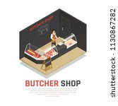 butcher shop isometric... | Shutterstock .eps vector #1130867282
