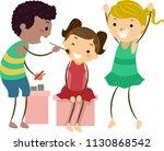 Illustration Of Stickman Kids...